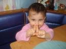 Таня Поросеч. Фото №1
