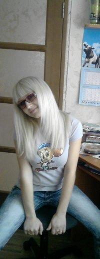Лариса Суворова, 20 мая , Санкт-Петербург, id83305341