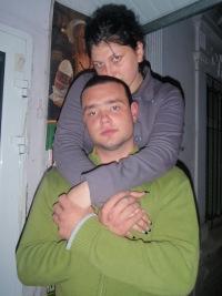 Юля Житарюк, 7 сентября 1992, Саратов, id114460358