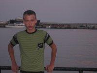 Вадим Папуцин, 23 мая 1994, Купянск, id47122005