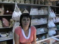 Ольга Голубева, 17 июня 1989, Саратов, id94707405