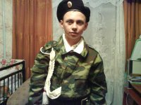 Роман Напеев, 18 сентября , Новочебоксарск, id96846067