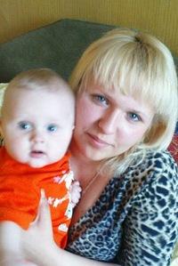 Кристина Зейтунян, 14 сентября , id118560267