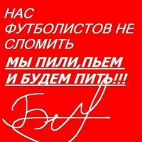 Емельянов Роман