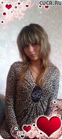 Виолетта Ковальчук, 9 февраля 1990, Тула, id13721272