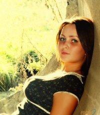 Елизавета Громова, 16 ноября 1996, Москва, id46903476