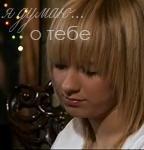 Ксюша Карагужова, 28 августа 1996, Краснодар, id47871447