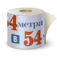 Чупачупс Семенович, 25 декабря , Москва, id49111447