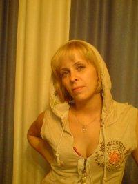 Анна Третьякова, 2 июля 1976, Мурманск, id69317357