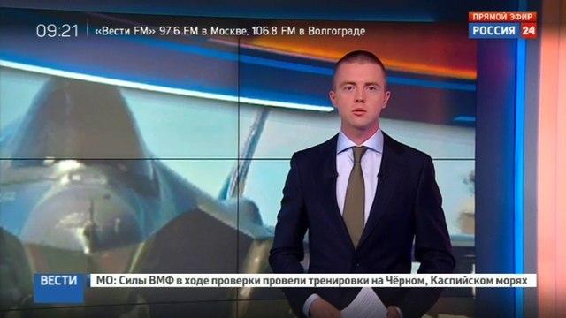 Новости на «Россия 24» • США впервые разместят истребители F-35 за рубежом. Чем ответит Россия?