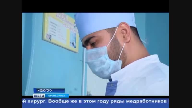 В медногорской горбольнице пополнение медучреждение встречает новых сотруднико