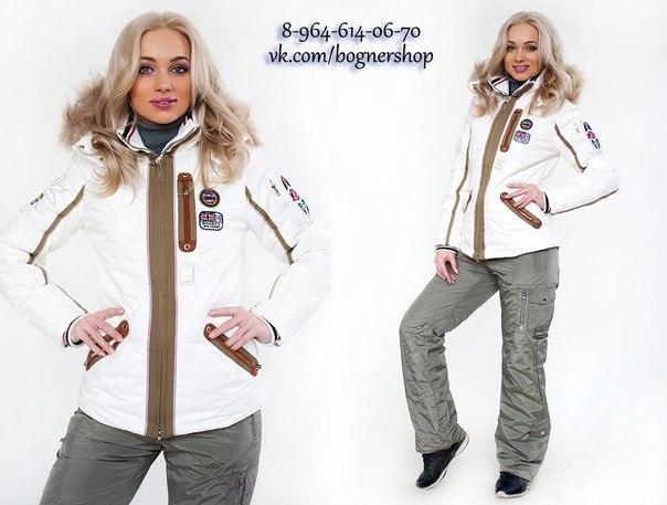 Яркий спортивный костюм женский с доставкой