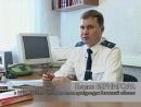 Криминальная Россия. Офицерская рулетка