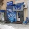 Сервисный центр VPS