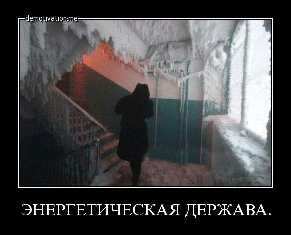 Назад, она приколы с светлаковым и галустяном дверь заглянул Нестеренко: