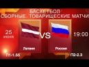 Чемпионат мира по футболу 2018 Прямой эфир из Самары Сборная России сборная Уругвая