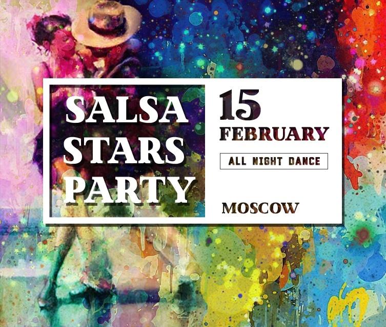Афиша Москва SALSASTARSPARTY