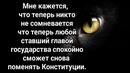 Светлана Демчинкова фотография #25