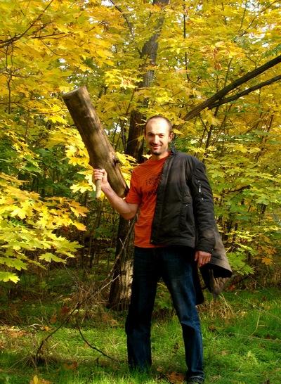 Дмитрий Головко, 9 декабря , Донецк, id186180105