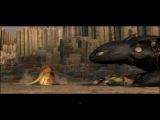 Мой любимый момент из фильма Как приручить дракона