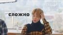 Russian crack bts pt.5 [перезалито]