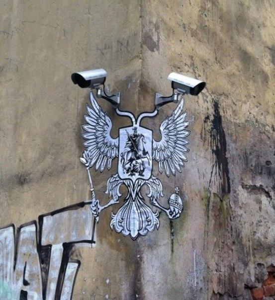 Немного уличного искусства