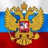 [CRMP] Россия - Рп