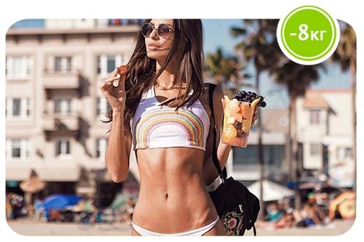 Диета Топ Моделей 7 Дней. Диета топ моделей: на каких диетах сидят модели, питание и режим для модельной фигурки
