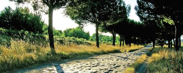 Секреты античных дорог В это бывает сложно поверить, но еще на закате античности, более полутора тысяч лет назад, можно было пропутешествовать из Рима в Афины или из Испании в Египет,