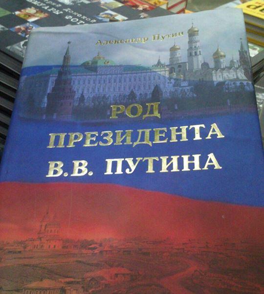"""ЕС назвал """"Меморандум о мире и согласии"""" основой для деэскалации кризиса в Украине: """"Это особенно важно в преддверии выборов"""" - Цензор.НЕТ 4977"""