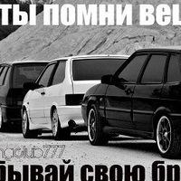 Ярослав Поляков, 7 октября 1999, Запорожье, id203184377