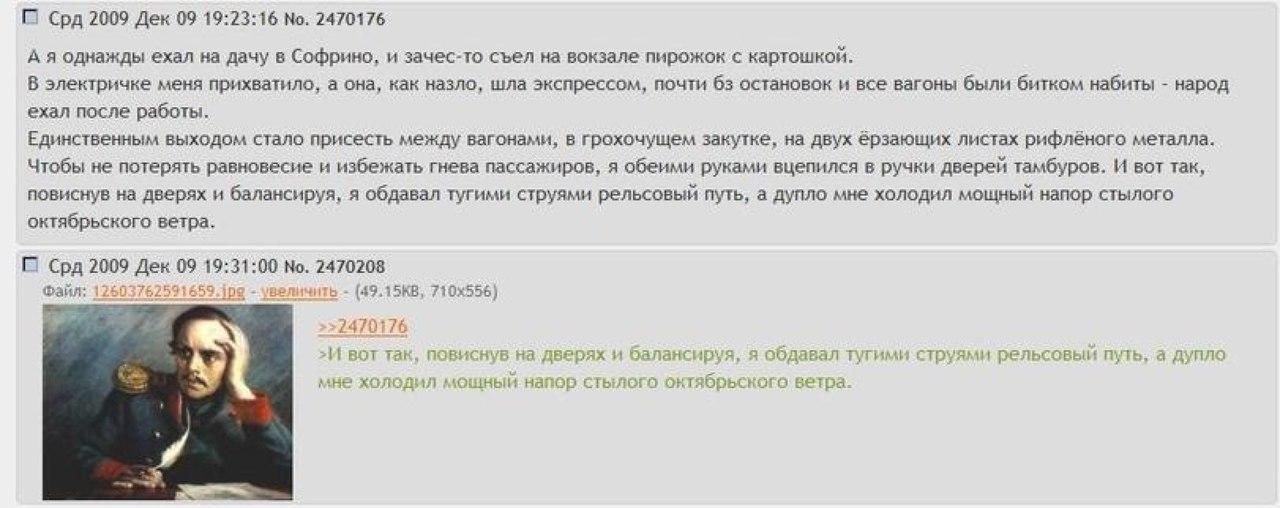 http://cs403027.userapi.com/v403027414/4f6f/yQDavNTTtdk.jpg