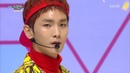 KEY 키 Debut Stage 'Forever Yours (Feat. 소유)' KBS MUSIC BANK 2018.11.09