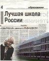 Школа № 557 Санкт-Петербург