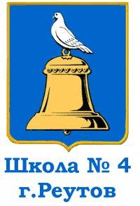 Официальный сайт средней школы №2 г Реутова