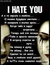 картинки грустные со словами