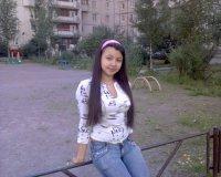 Диана Курамшина