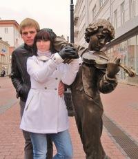 Aleksander Arzhadeev, 19 июня 1988, Нижний Новгород, id107506189