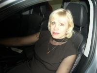 Татьяна Стадникова, 5 июня , Белгород, id117168555