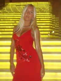 Жасмин Ивашова, 13 февраля 1988, Москва, id15923025