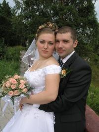 Юлия Давыдова, 18 августа , Каменск-Уральский, id42707504