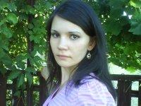 Анастасия Кучурова, 2 марта 1985, Приютное, id43714295