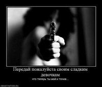 Oksana Pushkina, 27 мая , Нижний Новгород, id72561485