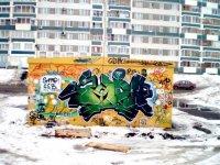Ыыыыыыы Ыыыыыыы, 8 декабря 1994, Москва, id73875926