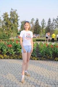 Анна Самонина, 7 марта , Омск, id76691925
