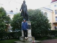 Иван Железняк, 13 марта , Омск, id102099465