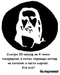 Саша Смихотур, 26 мая 1991, Новосибирск, id130541038