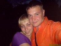 Ксения Артамонова, 5 июля , Новосибирск, id51030651