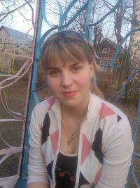 Дарьяшка Крюкова, 1 апреля 1991, Луганск, id72275530