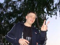 Айрат Шагивалиев, 4 июня 1985, Воркута, id92071411